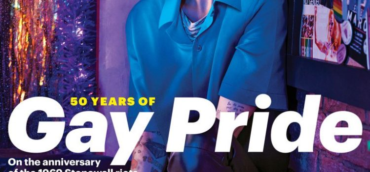 Batwoman's Ruby Rose In EW's Gay Pride Issue